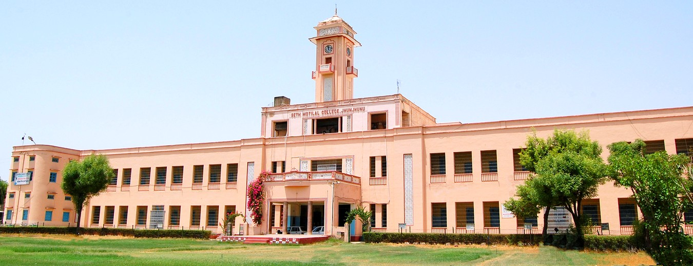 Campus Of College